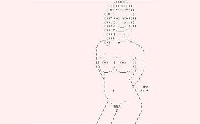 ASCII Nostalgia