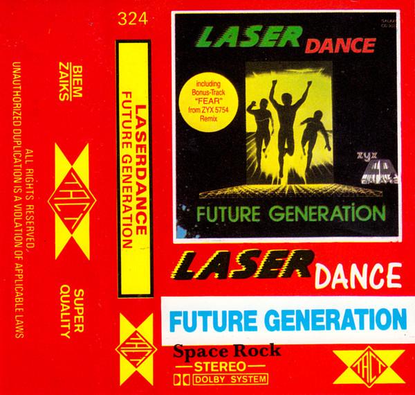 Laserdance1.jpg