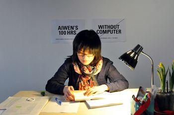 Yin Aiwen.jpeg